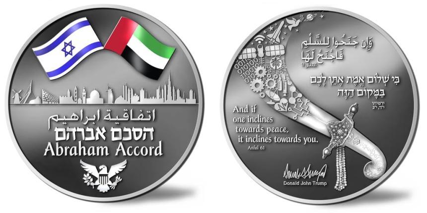 Abraham-avtalets mynt är knuten till ändetiden.