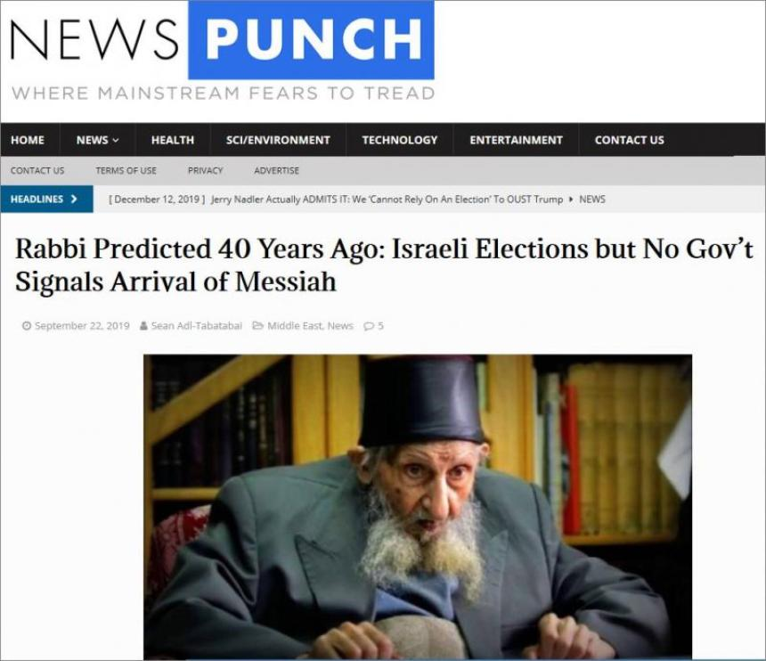 Tidningsurklipp på Yitzhak Kaduri.